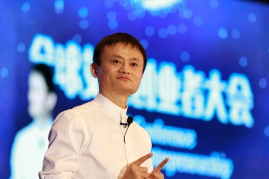 jack ma of alibaba speaking at an event